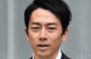 小泉进次郎入选英媒今年应关注的20人