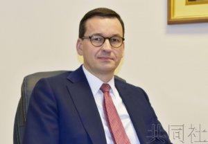波兰总理称英国脱欧几乎不影响波兰日企