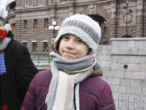 专访:瑞典环保少女将继续呼吁加强全球变暖对策