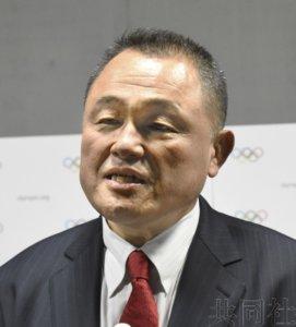 山下泰裕当选国际奥委会新委员