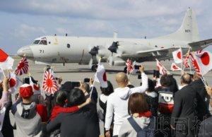 详讯:日本海自巡逻机飞往中东执行任务