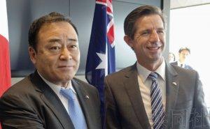 日澳经济部长对话 力争谈妥包含印度的RCEP