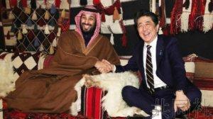 详讯:安倍会晤沙特王储就中东局势呼吁克制