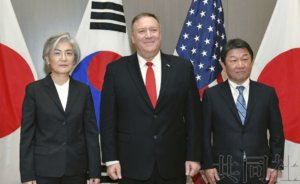 详讯:日美韩外长要求朝鲜保持克制 确认合作