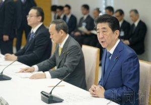日本政府决定立皇嗣礼宴会从简