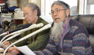 """日本阿伊努协会抗议麻生""""一个民族""""发言"""