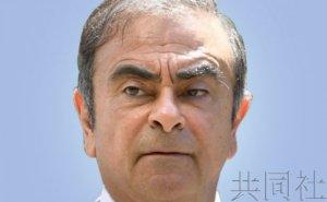 焦点:黎巴嫩未受理对戈恩的通缉令 询问工作恐将推迟