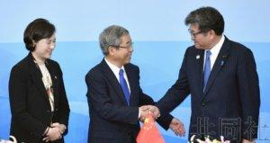 日中韩教育部长会议提出促进年轻一代交流