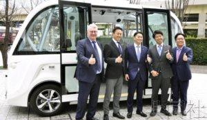 茨城县境町将实际运行自动行驶巴士