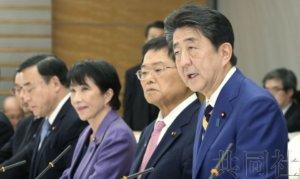 日本敲定6个大胆创新研究目标 最快今夏启动