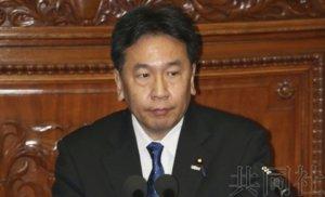 众院代表质询立民党首追究赏樱会和IR渎职案