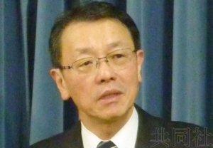 日本专家发布南海海槽大地震引发海啸概率预测