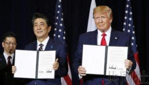 聚焦:安保条约签署60周年 日美同盟面临变局