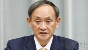 菅义伟承认未将赏樱会宾客名单写入管理簿违法