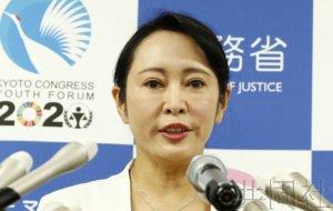 日本法相就戈恩逃亡开记者会谴责非法出境