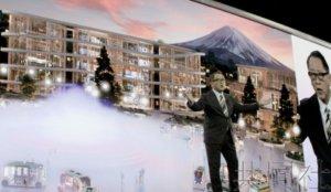 详讯:丰田2019年在华新车销量超过日本
