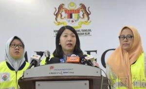马来西亚向日本等13国退回约3700吨塑料垃圾