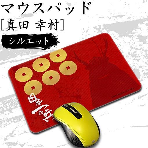 マウスパッド 戦国武将グッズ専門店 ファンクリ FUN-CREATEから引用