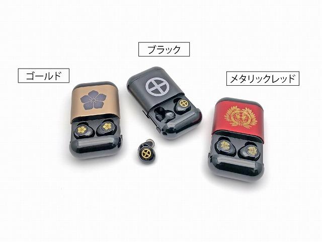 家紋ワイヤレスイヤホン 小川新聞店HPから引用