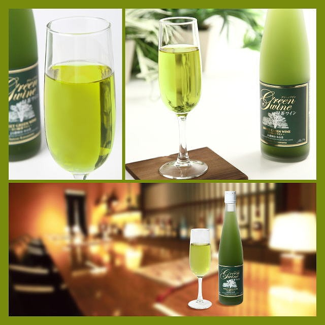本山茶緑茶ワイン 静岡県の特産品の通販|宗若屋(むねわかや)HPから引用