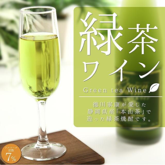 白ブドウ果汁と本山茶の茶葉から造られた緑茶ワイン【連載:アキラの着目】