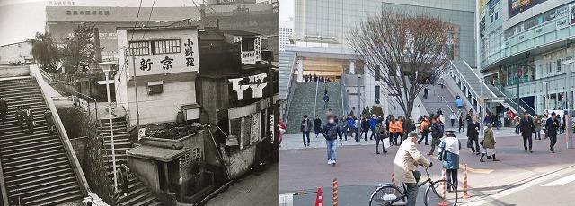 新宿東南口の今昔