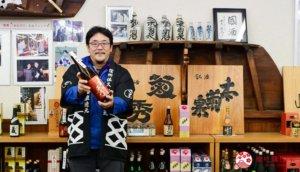 享受微醺时刻,就到佐久13酒藏之一的「橘仓酒造」