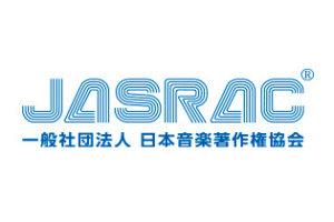音乐教室等状告JASRAC征收著作权费案败诉