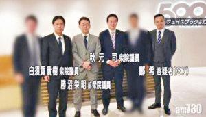 IR渎职案中企前副社长获得保释