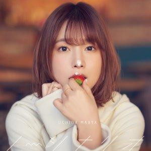 声优歌手内田真礼第 10张单曲「ノーシナリオ」公开封面设计