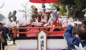 【广岛】呼唤春天~宫岛清盛祭典~