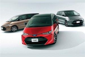 丰田Previa复活有望将新增氢燃料电池动力