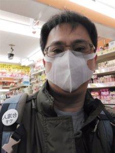 去日本戴「我是台湾人」胸章486曝日人反应:真的有差