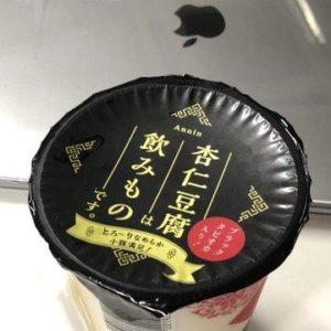 日本超商「1甜品」卖到翻网赞:是珍珠赋予它新生命