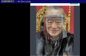 日本发明「全新防疫面罩」!网一看全傻眼摇头叹:可怜哪