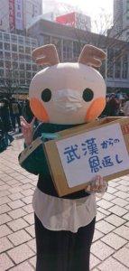 穿布偶装「东京街头发口罩」…中国少女喊:来自武汉的报恩