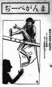 奥运若停办…日本恐成史上最衰珍贵旧照片曝光停办曲折!