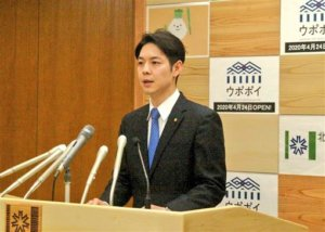 北海道知事霸气喊「停课后果我负责」 亲上火线防疫被赞爆