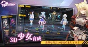 3D美少女枪战《银翼计划》2020年2月日本推出决定!日版预约正式开始