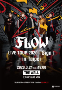 原订3/21举办「FLOW LIVE TOUR 2020『Sign』in Taipei 」,因冠状病毒肺炎疫情宣告取消