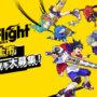 3D空中即时对战动作手游《Kick-Flight疾空对决》正式上市!登入就送飞行者征选卷