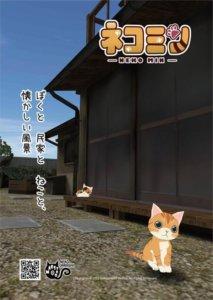 和各种猫咪共度疗愈生活,休闲益智游戏《猫民家》将于今年夏季发售