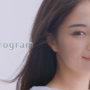 广濑铃最新代言资生堂「d program」系列跟你一起对抗敏感肌