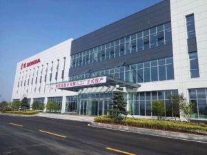 快讯:本田武汉工厂预计17日以后恢复生产