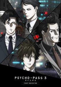 剧场版动画《心理测量者3 First Inspector》3月27日为期两周限定上映