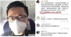 武汉人教「入境日本攻略」!闯关成功超嗨日本人气到报警:拜托全面禁止