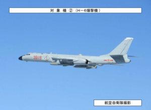日本防卫省:绕台飞行只有轰六没有战斗机