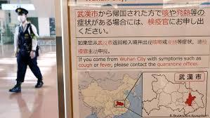 一名从日本入境韩国的中国人确诊感染新冠病毒