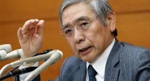 武汉肺炎日央行总裁:对经济影响恐大于SARS