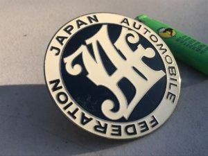 JAF发布短片,提供日本快乐驾驶相关安全提示;日外驾驶规则不同
